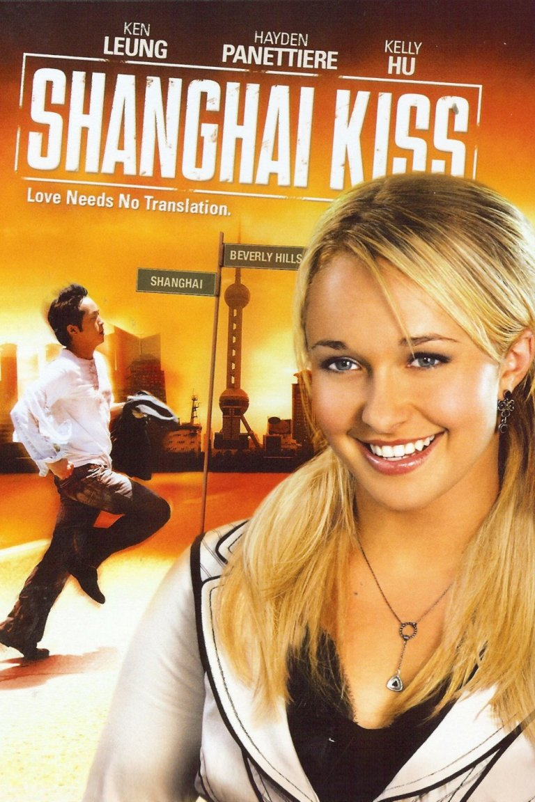 """Poster for the movie """"Shanghai Kiss"""""""