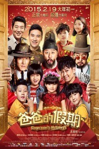 """Poster for the movie """"Dad's Holiday"""""""