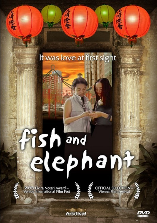 """Poster for the movie """"Fish and Elephant"""""""