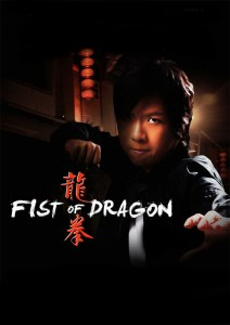 """Poster for the movie """"Fist of Dragon"""""""