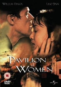 """Poster for the movie """"Pavilion of Women"""""""