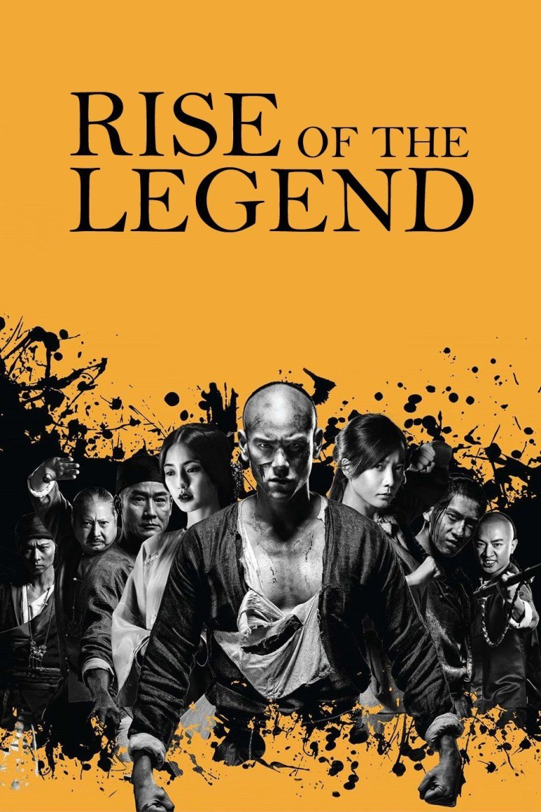 """Poster for the movie """"Rise of the Legend"""""""