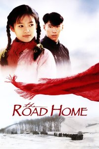 """Poster for the movie """"The Road Home"""""""