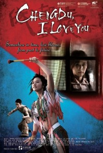 """Poster for the movie """"Chengdu, I Love You"""""""