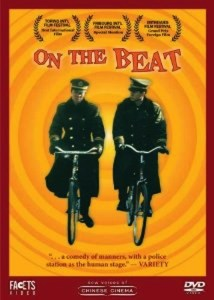 "Poster for the movie ""On the Beat"""