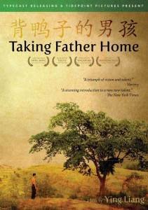 """Poster for the movie """"Taking Father Home"""""""