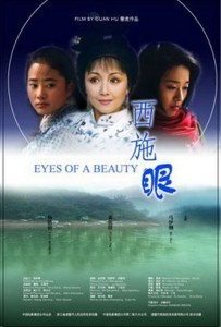 "Poster for the movie ""Eyes of a Beauty"""
