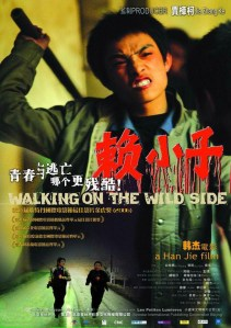 "Poster for the movie ""Walking on the Wild Side"""