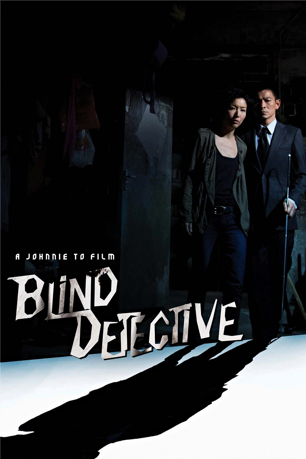 """Poster for the movie """"Blind Detective"""""""