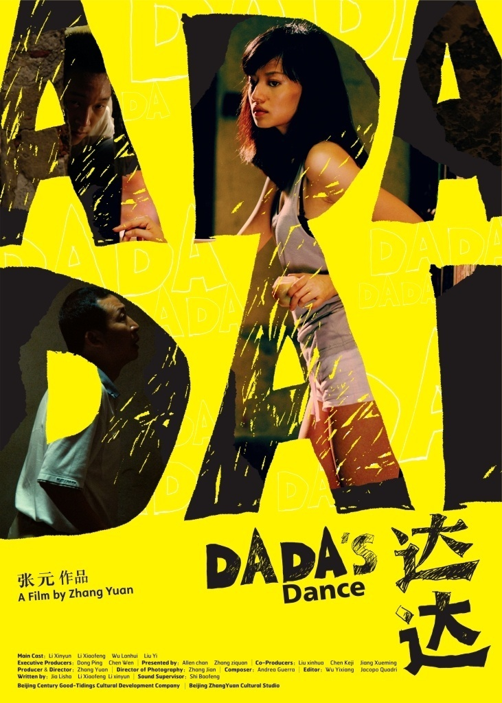 """Poster for the movie """"Dada's Dance"""""""