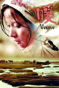 "Poster for the movie ""Nuan"""