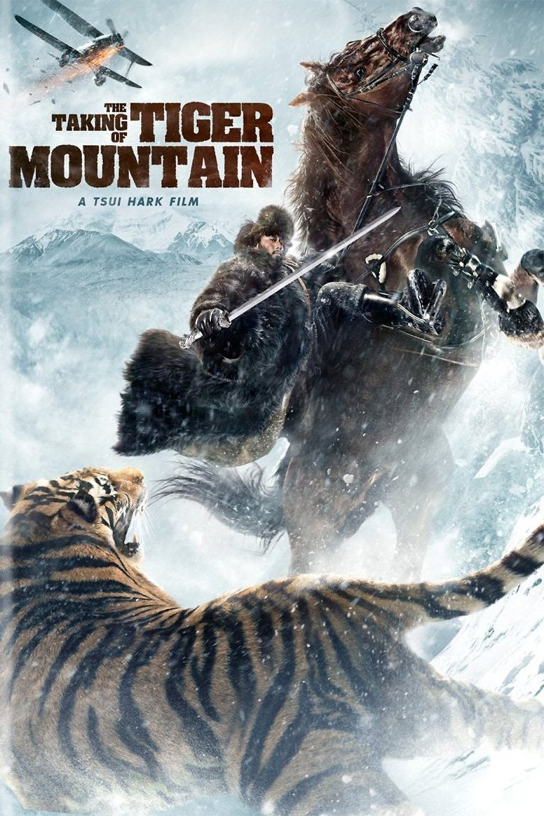 """Poster for the movie """"The Taking of Tiger Mountain"""""""