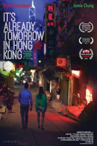 """Poster for the movie """"It's Already Tomorrow in Hong Kong"""""""