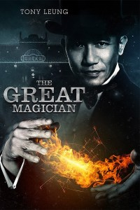 """Poster for the movie """"The Great Magician"""""""