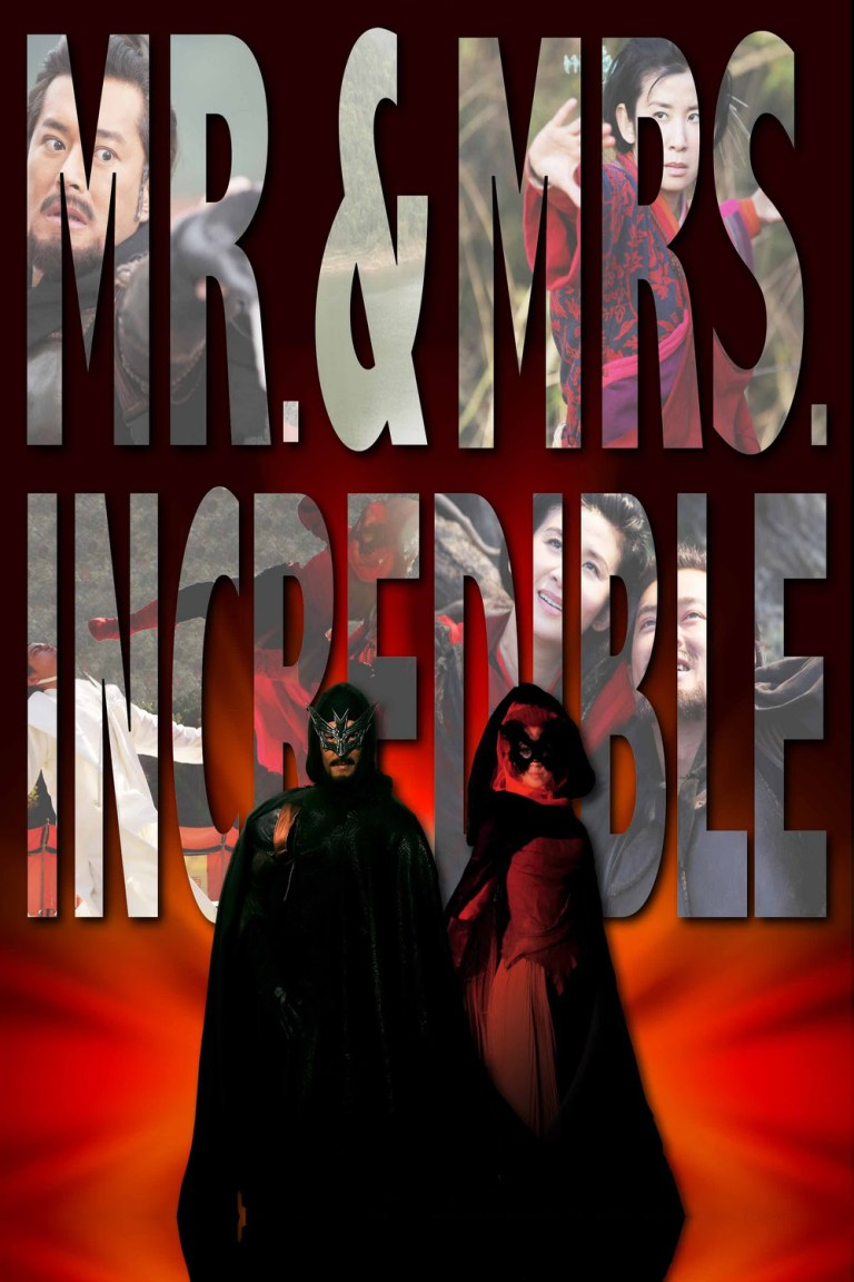 """Poster for the movie """"Mr. & Mrs. Incredible"""""""