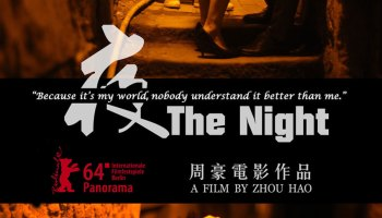 """Poster for the movie """"The Night"""""""
