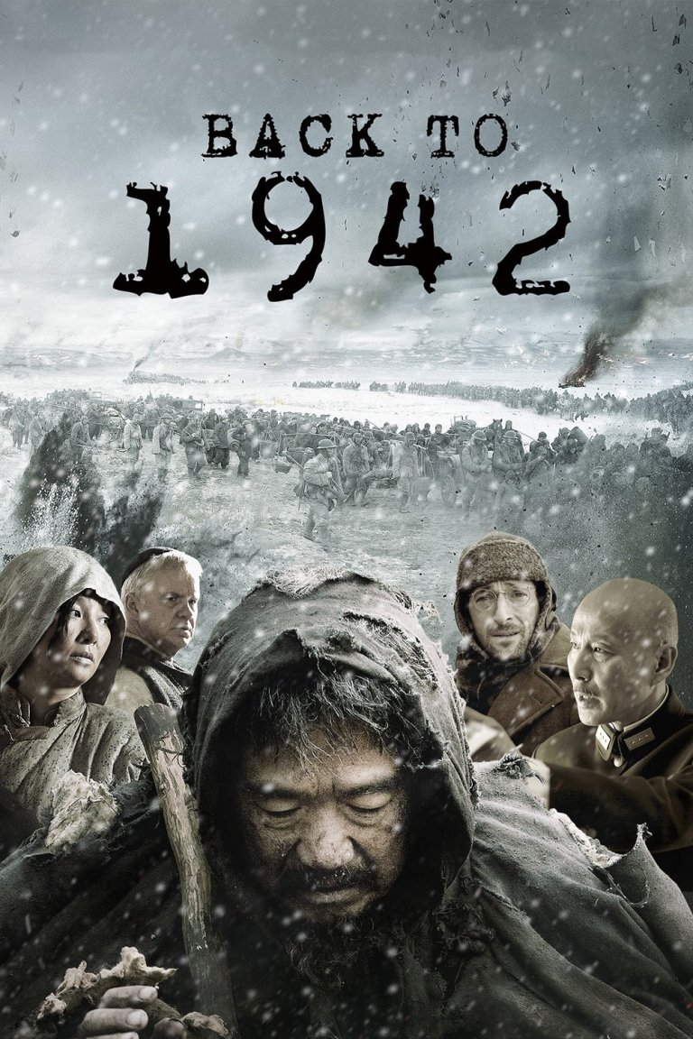 """Poster for the movie """"Back to 1942"""""""