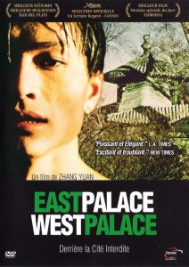 """Poster for the movie """"East Palace West Palace"""""""