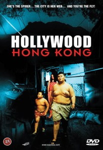 """Poster for the movie """"Hollywood Hong Kong"""""""