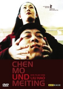 """Poster for the movie """"Chen Mo and Meiting"""""""