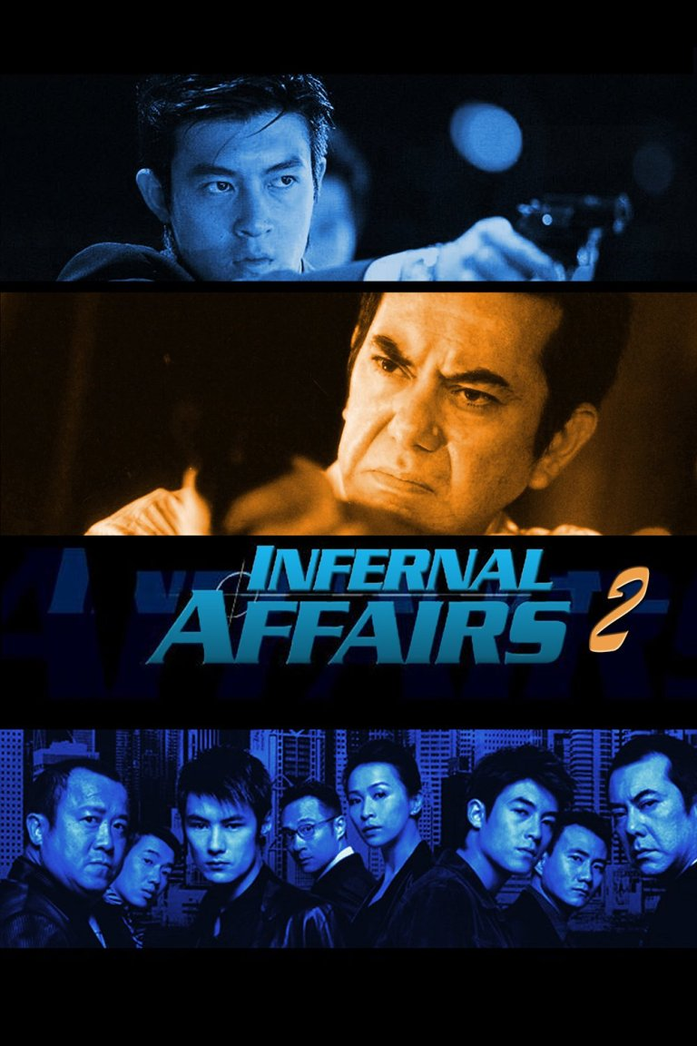 """Poster for the movie """"Infernal Affairs II"""""""