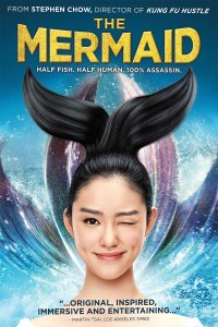 """Poster for the movie """"The Mermaid"""""""