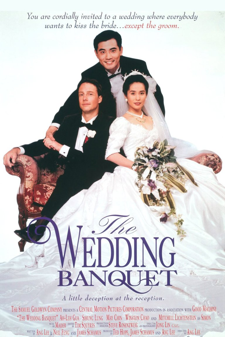 """Poster for the movie """"The Wedding Banquet"""""""
