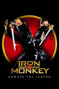 """Poster for the movie """"Iron Monkey"""""""