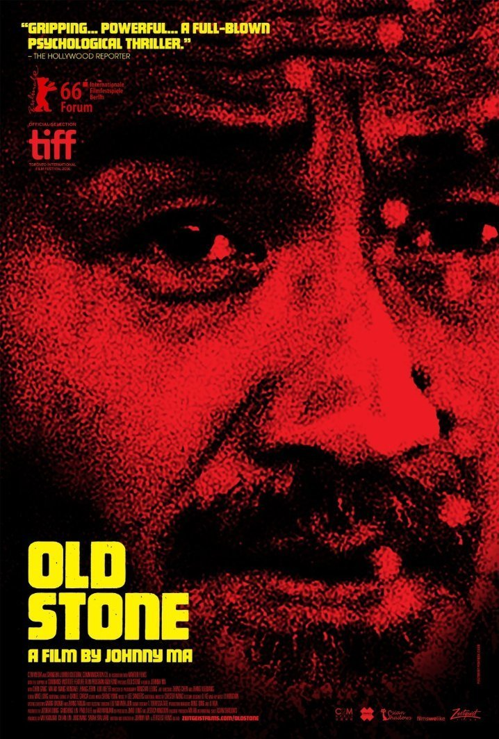"""Poster for the movie """"Old Stone"""""""