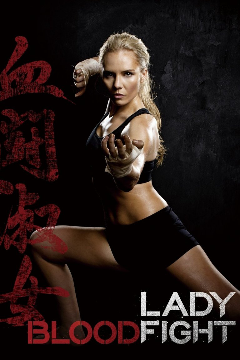 """Poster for the movie """"Lady Bloodfight"""""""
