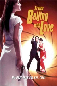 """Poster for the movie """"From Beijing with Love"""""""