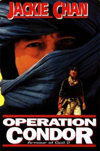 """Poster for the movie """"Armour of God II: Operation Condor"""""""