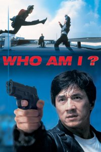 """Poster for the movie """"Who Am I?"""""""