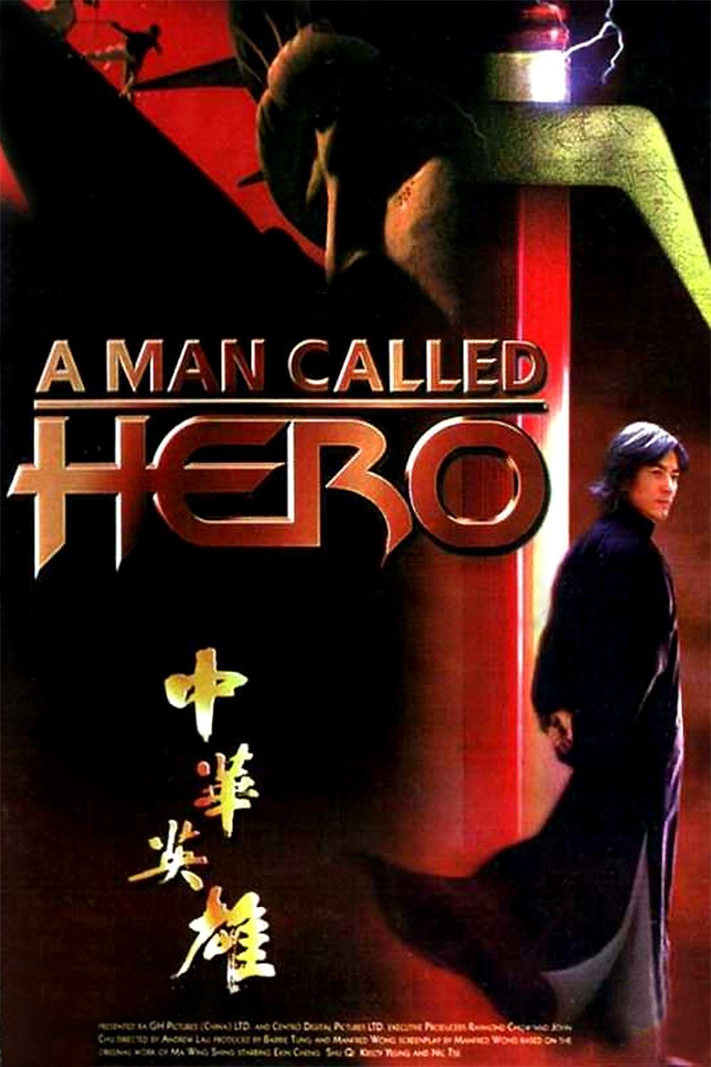 """Poster for the movie """"A Man Called Hero"""""""