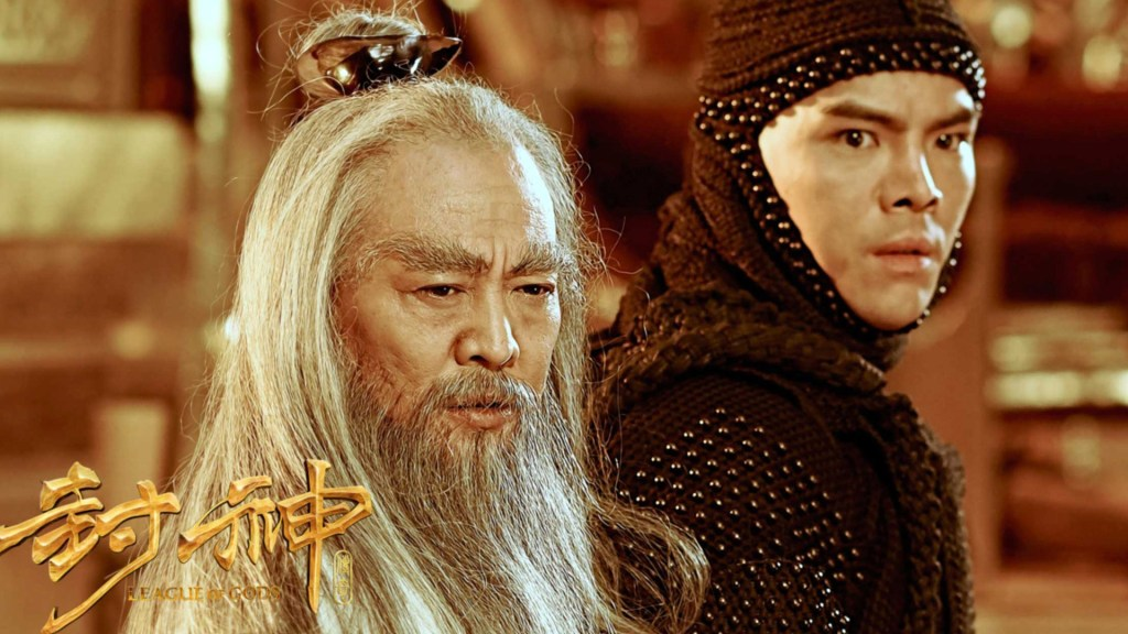 """Image from the movie """"League of Gods"""""""