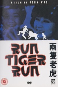 """Poster for the movie """"Run Tiger Run"""""""