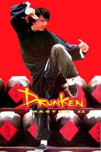 "Poster for the movie ""The Legend of Drunken Master"""