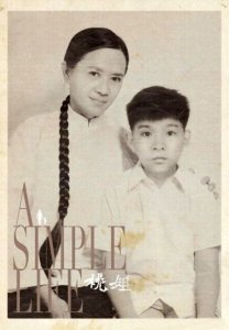 "Poster for the movie ""A Simple Life"""