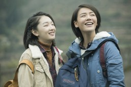 Soul Mate movie images 2016