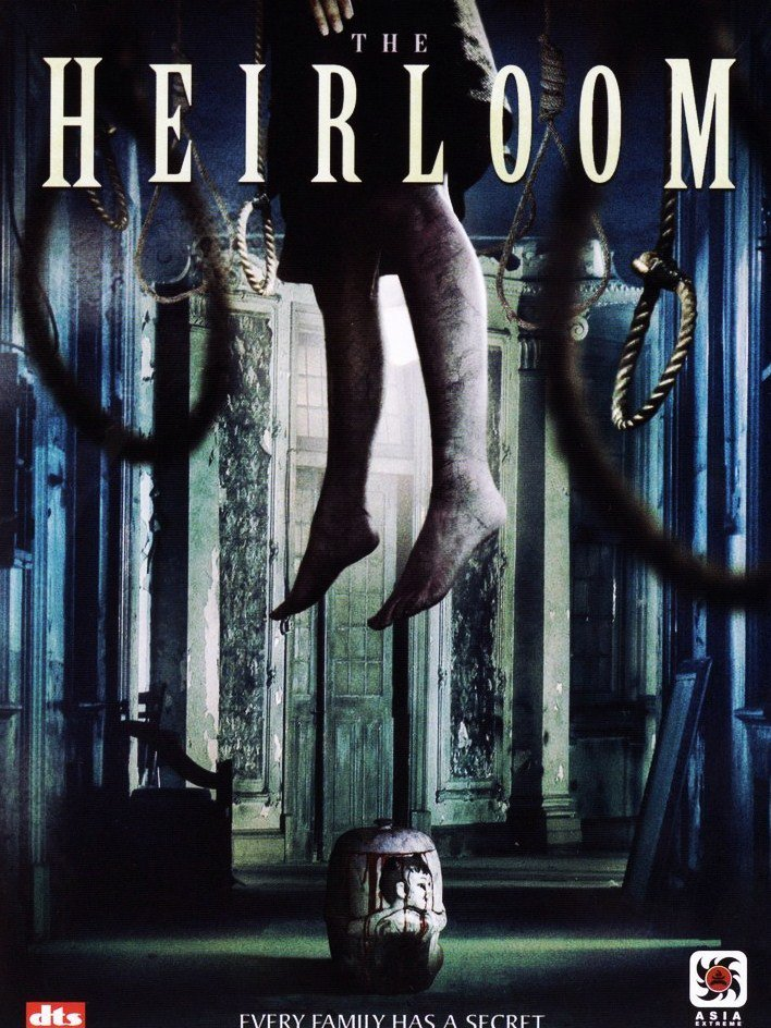 """Poster for the movie """"The Heirloom"""""""