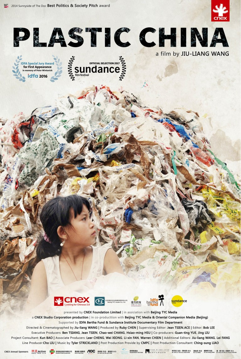 """Poster for the movie """"Plastic China"""""""