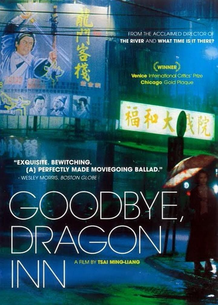 "Poster for the movie ""Goodbye, Dragon Inn"""