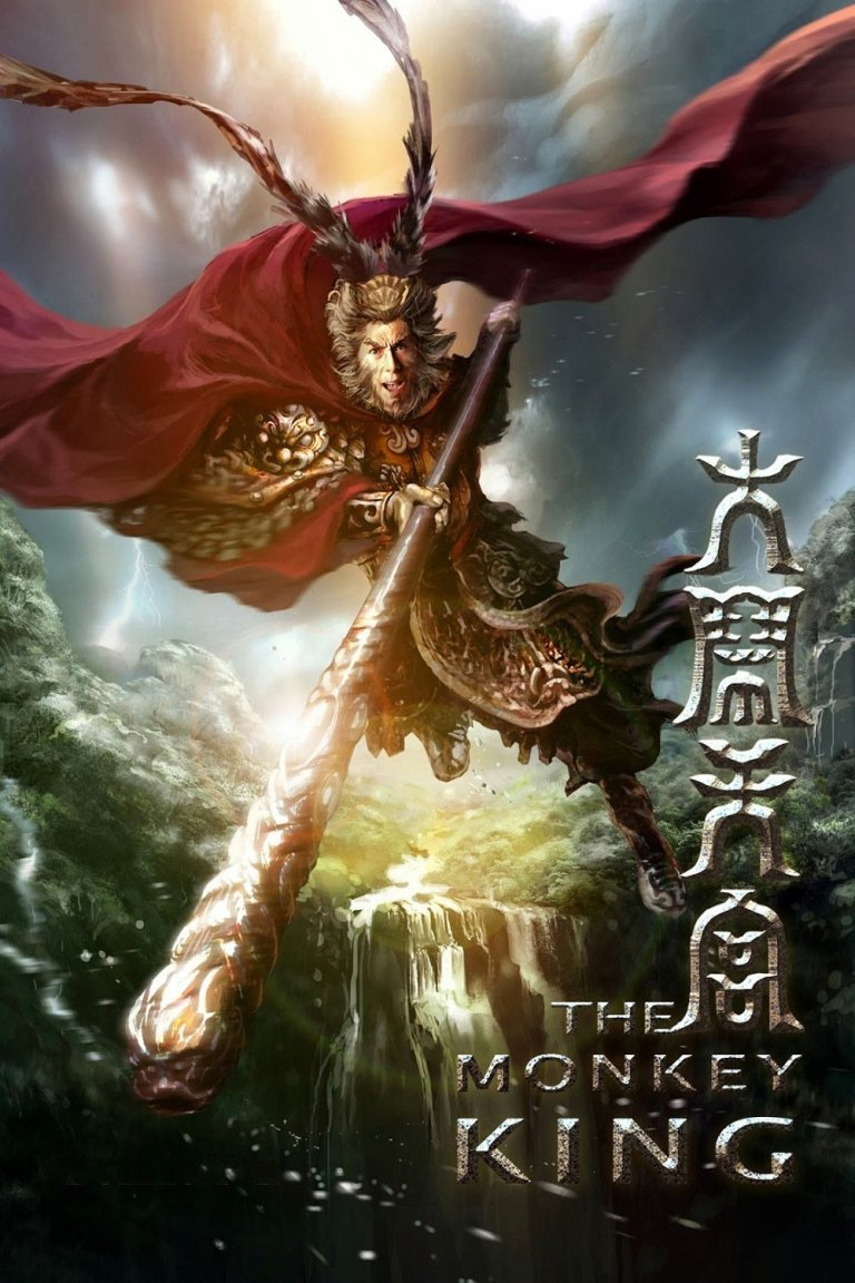"""Poster for the movie """"The Monkey King"""""""