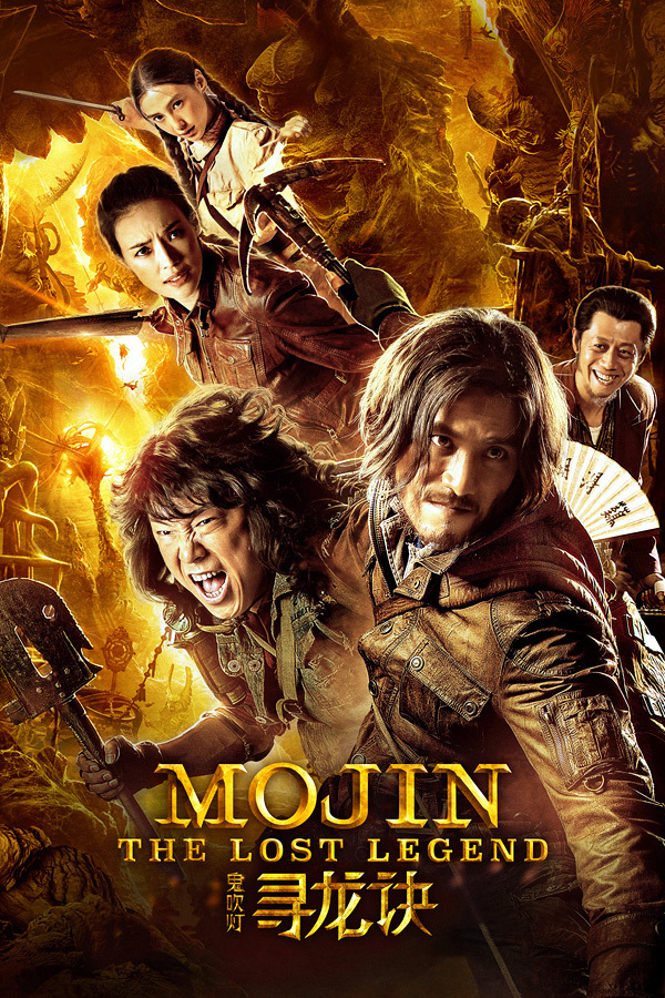 """Poster for the movie """"Mojin: The Lost Legend"""""""