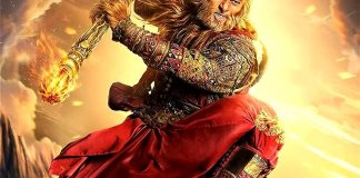 """Poster for the movie """"The Monkey King 2"""""""