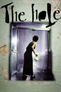 """Poster for the movie """"The Hole"""""""