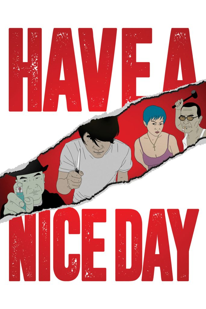 """Poster for the movie """"Have a Nice Day"""""""