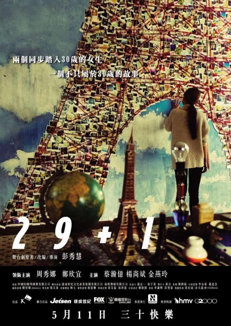 29+1-movie-poster