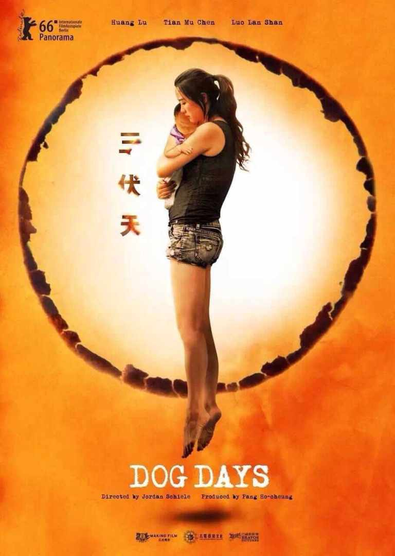 """Poster for the movie """"Dog Days"""""""