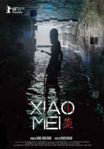"""Poster for the movie """"Xiao Mei"""""""